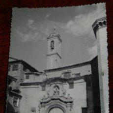 Postales: FOTO POSTAL DE IGLESIA, POSIBLEMENTE VIGO O LA CORUÑA, NO CIRCULADA.. Lote 222251927