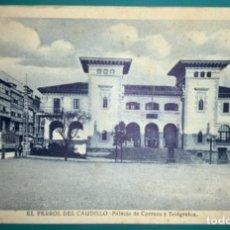 Cartes Postales: POSTAL DE EL FERROL DEL CAUDILLO PALACIO DE CORREOS Y TELÉGRAFOS SIN CIRCULAR. Lote 222268350
