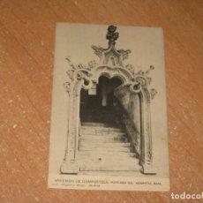 Postales: POSTAL DE SANTIAGO DE COMPOSTELA. Lote 222316620