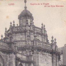 Postales: LUGO CAPILLA DE LA VIRGEN DE OJOS GRANDES. ED. ROGELIO NOMDEDEU. SIN CIRCULAR. Lote 222490420