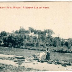 Postales: PRECIOSA POSTAL - BAÑOS DE MOLGAS (ORENSE) - SANTUARIO DE LOS MILAGROS - PANORAMA - ESTE DEL MISMO. Lote 224691598