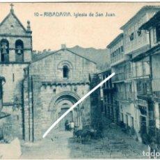 Postales: PRECIOSA POSTAL - RIBADAVIA (ORENSE) - IGLESIA DE SAN JUAN - EDICION HERMENEGILDO RODRIGUEZ. Lote 224692873