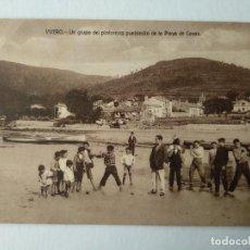 Cartes Postales: VIVERO, UN GRUPO DEL PINTORESCO PUEBLECITO DE LAS PLAYAS DE COVAS ED A. COCIÑA. Lote 225330870