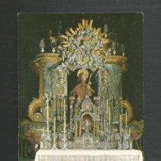 Postales: POSTAL SIN CIRCULAR - SANTIAGO DE COMPOSTELA 40 - CATEDRAL ALTAR MAYOR - EDITA GARCIA GARRABELLA. Lote 227922030