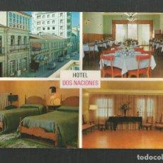 Postales: POSTAL SIN CIRCULAR - HOTEL DOS NACIONES 1 - VERIN - ORENSE - EDITA INTER. Lote 227929110