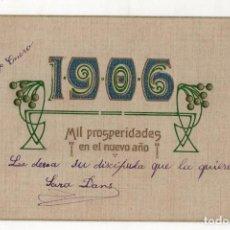 Postales: TARJETA POSTAL FELICITACION AÑO NUEVO. EL FERROL. LA CORUÑA. AÑO 1906. Lote 227996870