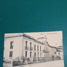 Postales: ORENSE INSTITUTO NACIONAL LA REGIÓN COLECCIONISMO O ALMACÉN DO COLISEVM POSTALES GALICIA. Lote 231816005