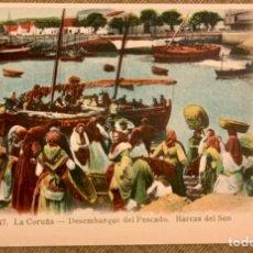 Postales: NO 47 LA CORUÑA-DESEMBARQUE DEL PESCADO. BARCAS DEL SON.. Lote 232045400