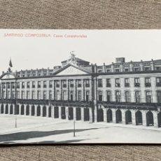 Postales: SANTIAGO DE COMPOSTELA CASAS CONSISTORIALES. Lote 232823255