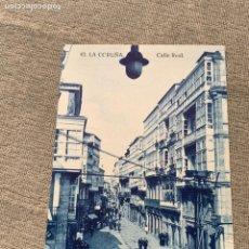 Postales: SANTUAGO RUA DEL VILLAR. Lote 232823595