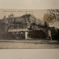 Postales: MADRID PALACIO RESL CIR.16 ABRIL 1912 CAMPO DEL MORO. Lote 232875490
