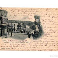 Postales: VIGO.(PONTEVEDRA).- PUERTA DEL SOL. CAFE MENDEZ NUÑEZ.. Lote 234747585