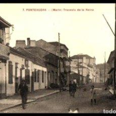 Postales: MARIN. TRAVESIA DE LA REINA. TARJETA. POSTAL. ED. CASA VIÑAS Nº 7. PONTEVEDRA. GALICIA.. Lote 235158685