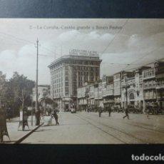 Postales: LA CORUÑA CANTON GRANDE Y BANCO PASTOR. Lote 236191265