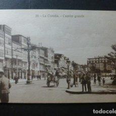 Postales: LA CORUÑA CANTON GRANDE. Lote 236192795