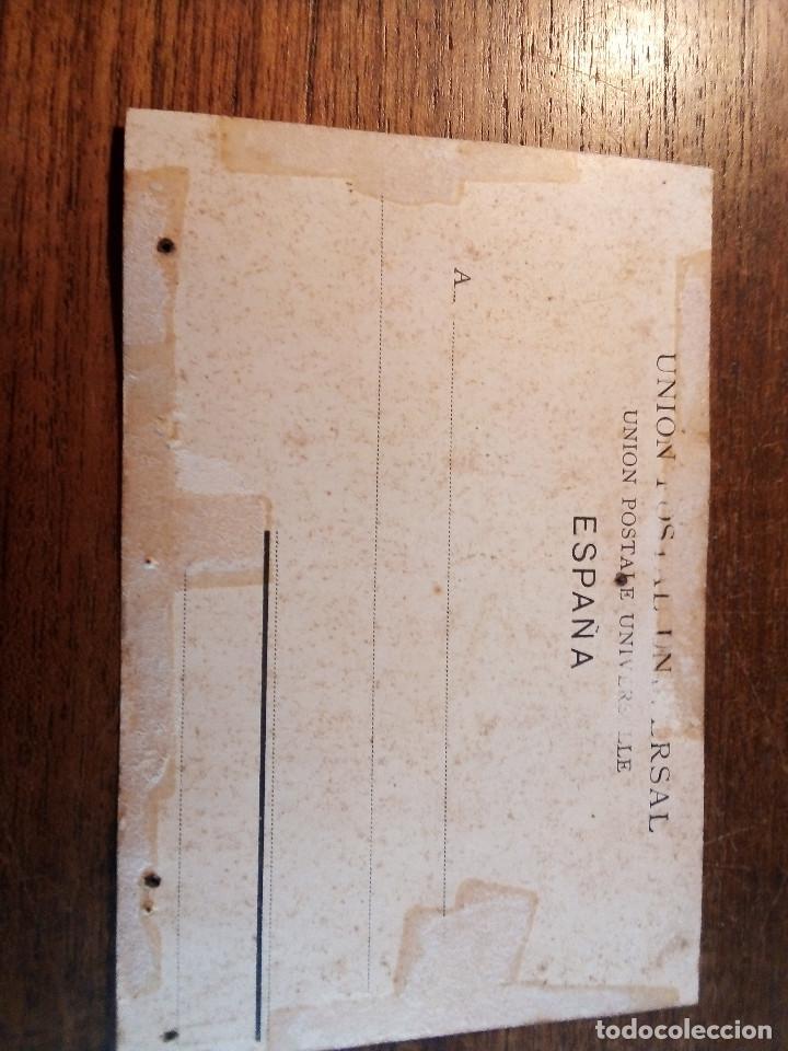 Postales: Tarjeta postal de La Coruña - Playa de Riazor - Foto 2 - 236728635