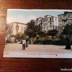 Postales: TARJETA POSTAL DE LA CORUÑA - PLAZA DE LA COSTITUCIÓN. Lote 236728700