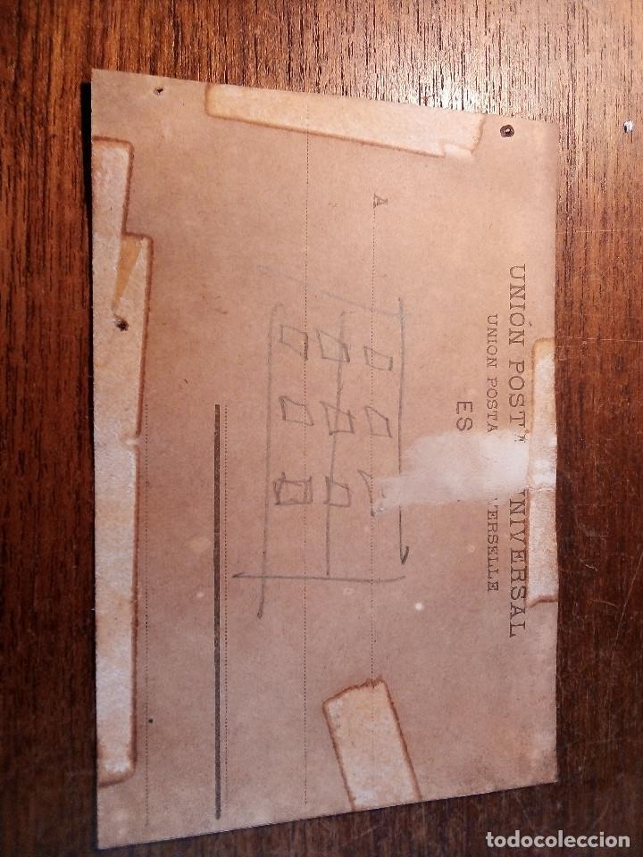 Postales: Tarjeta postal de La Coruña - Plaza de la Costitución - Foto 2 - 236728700