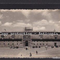 Postales: ¡OPORTUNIDAD! - 183. SANTIAGO DE COMPOSTELA. HOSTAL DE LOS REYES CATÓLICOS.. Lote 237492020