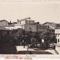 Postales: MONFORTE DE LEMOS - LUGO - EDICIONES ARRIBAS - PLAZA DE ESPAÑA - MUY DIFICIL - RARA. Lote 237888955