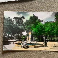 Postales: EL FERROL PARQUE MUNICIPAL. Lote 238237390