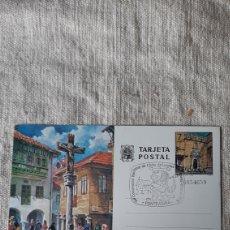 Postales: MATASELLO PONTEVEDRA CONVENCIÓN CLUBS LEONES 1998 MATASELLO ENTERO POSTAL EDIFIL 114 PLAZA LEÑA. Lote 238435500