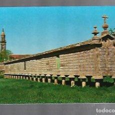 Postales: TARJETA POSTAL. GALICIA. HORREO DE CARNOTA. 3002. POSTALES FAMA. Lote 242304105