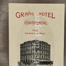 Postales: VIGO - GALICIA , GRAN HOTEL CONTINENTAL , FOTOGRAFICA CIRCULADA - 1918. Lote 242443275