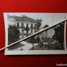 Postales: RARO ENCUADRE.. ORENSE, JARDINES DEL PADRE FEIJOO, SIN CIRCULAR. Lote 244658350