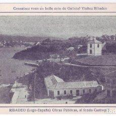 Postales: RIBADEO (LUGO): OBRAS PÚBLICAS, AL FONDO CASTROPOL. HOTEL COMERCIO. TIP.BOADA. NO CIRCULADA(AÑOS 30). Lote 244968995