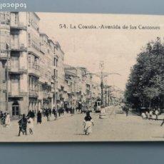 Postales: POSTAL LA CORUÑA Nº 54 AVENIDA DE LOS CANTONES EDIC GRAFOS GALICIA ANIMADA PERFECTA CONSERVACION. Lote 245087250