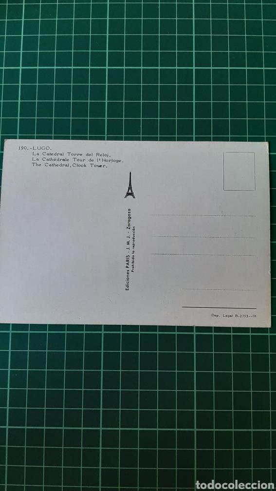 Postales: LUGO POSTAL POSTAL VINTAGE 190 EDICIONES PARIS ZARAGOZA CATEDRAL COLECCIONISMO COLISEVM LIBRERIA - Foto 2 - 248661620