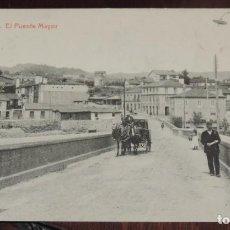 Postales: POSTAL DE ORENSE, ENTRADA Y PASEOS DE LA ALAMEDA, N. 13, ED. THOMAS, NO CIRCULADA.. Lote 251154880