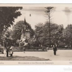 Postales: ANTIGUA PONTEVEDRA MONUMENTO A HÉROES DE SAMPAYO Nº 7 ARRIBAS MINUTERO CON SU CÁMARA SIN CIRCULAR AA. Lote 253149465