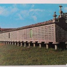 Postales: POSTAL GALICIA HÓRREO DE CARNOTA - EDICIONES ARRIBAS NÚMERO 941. Lote 253215820