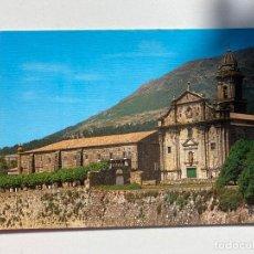 Postales: TARJETA POSTAL. PONTEVEDRA. 1.- LA GUARDIA. MONASTERIO DE SANTA MARIA DE OYA. ED. ARRIBAS. Lote 254089600