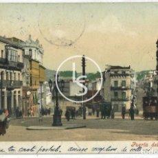 Postales: POSTAL VIGO PUERTA DEL SOL CIRCULADA A BÉLGICA 1912 (?). Lote 260362495