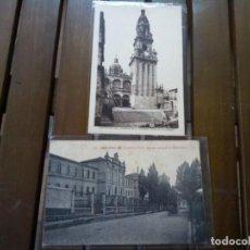 Postales: SANTIAGO DE COMPOSTELA 2 POSTALES ANTIGUAS PRECIO OFERTA. Lote 262594340