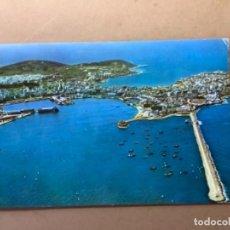 Cartes Postales: POSTAL AÉREA LA CORUÑA. EDITA FAMA. AÑOS 70. Lote 264033000