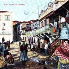 Postales: VIGO (PONTEVEDRA) - KUERA ESPERANDO PESCADO. Lote 267395024