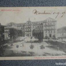 Postales: MONDARIZ PINTORESCO PONTEVEDRA FACHADA GRAN HOTEL - POSTAL ANTIGUA FOTOTIPIA CASTAÑEIRA. Lote 267547379
