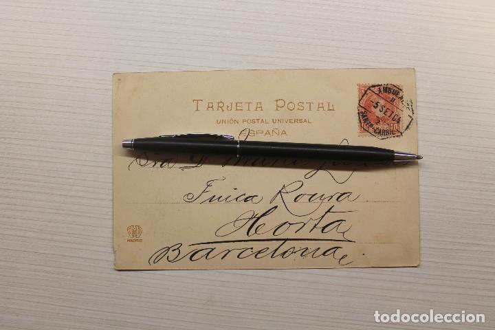 Postales: POSTAL SANTIAGO DE COMPOSTELA, BASÍLICA COMPOSTELANA, NAVE DE LA SOLEDAD, HAUSER - Foto 2 - 268937824