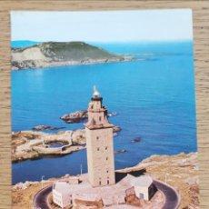 Postales: POSTAL - TORRE DE HERCULES, VISTA AÉREA - LA CORUÑA - EDIC. ALARDE.. Lote 269233648