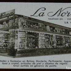 Postales: POSTAL DE PUBLICIDAD DE TIENDA LA NORMA, LA CORUÑA, JUGUETERIA, LOZA Y CRISTAL...NO CIRCULADA.. Lote 269341468