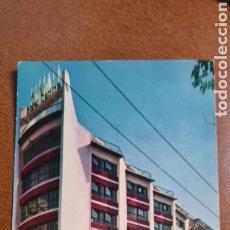 Postales: PRECIOSA POSTAL. HOTEL CODINA. SAN SEBASTIÁN. SIN ESCRIBIR.. Lote 269395983