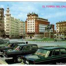 Postales: EL FERROL DEL CAUDILLO, PL. ESPAÑA. ED. PARÍS Nº 120 (1970). COCHES (OFICIALES).. Lote 269502078