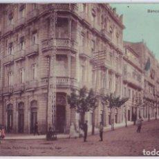 Postales: VIGO (PONTEVEDRA): BANCO DE VIGO. E.B. TETILLA / J. BIENAIMÉ. CIRCULADA (AÑOS 10). Lote 270158148