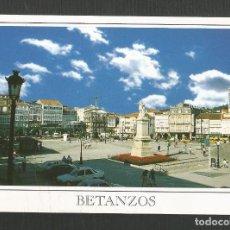 Postales: POSTAL SIN CIRCULAR BETANZOS 51 (LA CORUÑA) PLAZA GARCIA HERMANOS EDITA ARRIBAS. Lote 270415513