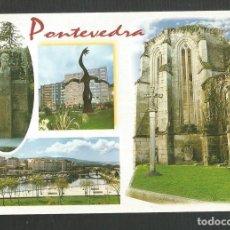 Postales: POSTAL SIN CIRCULAR PONTEVEDRA 3111 EDITA FAMA. Lote 270415813