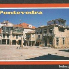Postales: POSTAL SIN CIRCULAR PONTEVEDRA 127 PLAZA DE LA LEÑA EDITA ARRIBAS. Lote 270415858